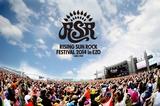 RISING SUN ROCK FESTIVAL 2014、第5弾出演アーティストにThe Birthday、ハマ・okamoto・ショウ、ドラマチックアラスカら9組決定&ステージ割も発表。RSRで結婚式を挙げたいカップル募集中