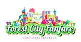 """仙台にて11/8に行われる新サーキット・イベント""""Forest City Fanfare""""、第2弾出演者にオワリカラ、空きっ腹に酒、ぱいぱいでか美、パンパンの塔ら決定"""
