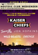 "KAISER CHIEFSをヘッドライナーに迎え11月に開催される""Hostess Club Weekender""、第2弾ラインナップとしてTEAM ME、Jon Hopkins、WILD BEASTS、DRENGEが出演決定"