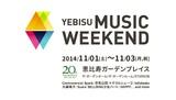 """音楽を楽しむ×知る×考えるエンタメ・フェス""""YEBISU MUSIC WEEKEND""""、11/1-3に恵比寿ガーデンプレイスで開催決定。第1弾ラインナップに大森靖子、tofubeats、HAPPY、ミツメら9組が決定"""