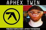 不敵な笑みで世界をかき回すテクノ・シーンの鬼才、APHEX TWINの特集を公開。実に13年ぶりとなる待望の新作スタジオ・アルバム『Syro』をリリース