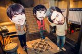 """COMEBACK MY DAUGHTERS、自主企画""""ComeHome One man Show 2014""""を11/28に代官山UNITにて開催決定"""
