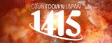 COUNTDOWN JAPAN 14/15、第1弾アーティストに[Alexandros]、androp、ゲスの極み乙女。、KEYTALK、空想委員会、ZAZEN BOYS、サンボマスター、POLYSICSら出演決定