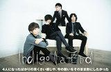 indigo la End、川谷絵音のインタビューを公開。サポート・ベーシストの後鳥亮介が正式加入し、新たなスタートを切る彼らに相応しいメジャー1stシングルを9/24リリース