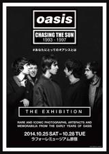 """OASIS、4月にロンドンで開催されたバンド史上初の展覧会""""CHASING THE SUN : OASIS 1993-1997""""が日本上陸。10/25より4日間に渡ってラフォーレミュージアム原宿にて開催決定"""