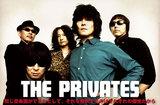 THE PRIVATESのインタビュー&動画メッセージを公開。ロックンロールにしか鳴らせないロマンを存分に漂わせる結成30周年を記念したニュー・アルバムを10/1リリース