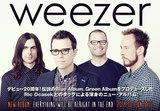 WEEZERの特設ページに、グドモ、KEYTALK、[Alexandros]、OKAMOTO'Sなど国内人気アーティストからコメント第2弾が到着。ニュー・アルバムは本日リリース