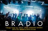 BRADIOのライヴ・レポートを公開。ソウルフルかつファンキーなロック・サウンドとアットホームな空気で、会場中をハッピーにさせたファイナル・ワンマン、渋谷O-Crest公演をレポート