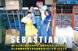 SEBASTIAN X、永原真夏のインタビュー&動画メッセージ公開。これまで以上に洗練とポップネスが弾けたメジャー・デビュー作『イェーイ』をリリース。Twitterプレゼント企画も