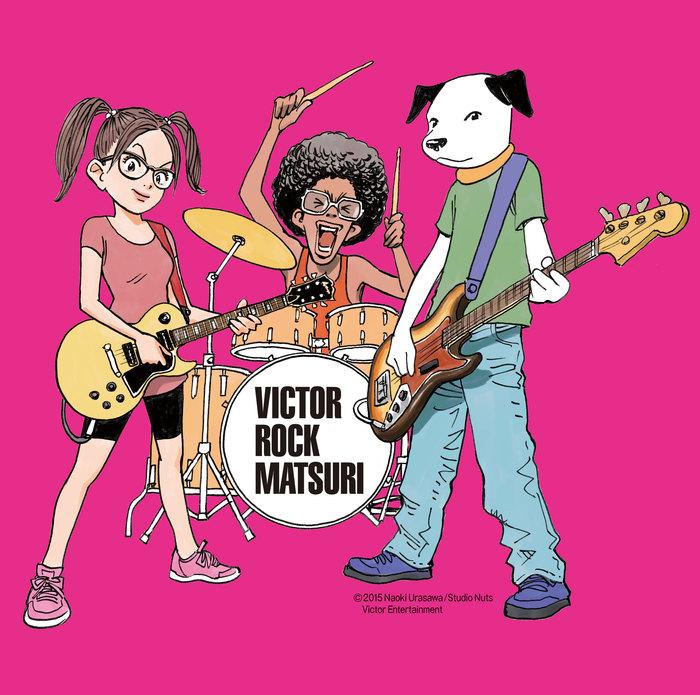 """""""ビクターロック祭り2015""""、来年3/14のホワイトデーに幕張メッセで開催決定。出演アーティスト第1弾として斉藤和義、スガ シカオ、ハナレグミの3組を発表 #rockmatsuri2015"""