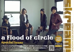 afoc_cover.jpg