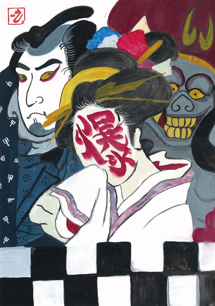 "tricot、対バン企画""爆祭-BAKUSAI-""11/27名古屋公演にthe band apartが出演決定。tricotの新しいロゴ・マークも公開"