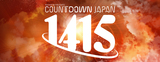 COUNTDOWN JAPAN 14/15、全出演アーティスト発表。星野源、KANA-BOON、フジファブリック、the telephones、Nothing's Carved In Stone、LiSAら出演決定