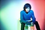 小林太郎、来年2/4に約1年ぶりとなるニューEPをリリース決定。長髪をバッサリとカットした新アー写も公開