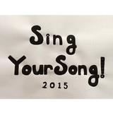 """ヴィレヴァン企画のインスト・バンド限定フェス""""SING YOUR SONG! 2015""""、来年4/26に新木場STUDIO COASTにて開催決定。第1弾出演者としてmudy on the 昨晩、→Pia-no-jaC←ら3組発表"""