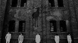 KASABIAN × MUSE!? UKロックを敬愛する5人組バンド、Earls Courtが名曲マッシュアップ企画第1弾「Club Foot × Hysteria」公開