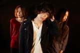 """ジラフポット、全国ツアー""""Head Held High Tour""""追加公演が3/31(火)に神戸で開催決定。 広島、福岡公演にユビキタスがゲスト出演決定"""