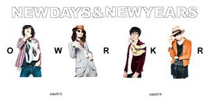newdays-newyears.jpg