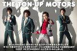 札幌が誇るソウル・ロック・バンド、THE TON-UP MOTORSのインタビュー&動画メッセージ公開。聴き手の日常をリアルな言葉で歌う新作を明日リリース。Twitterプレゼントも