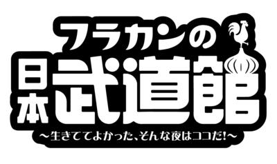 fura_f.jpg