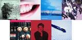 【今週の注目のリリース】THE SMASHING PUMPKINS、女王蜂、FOLKS、BRADIO、オモイメグラス、Ryan Hemsworth、dummy-xDの7タイトル