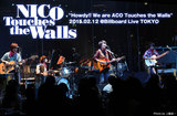 NICO Touches the Wallsのライヴ・レポートを公開。4人の魅力を剥き身の演奏で印象づけたアコースティック・ライヴ、Billboard Live東京公演をロング・レポート