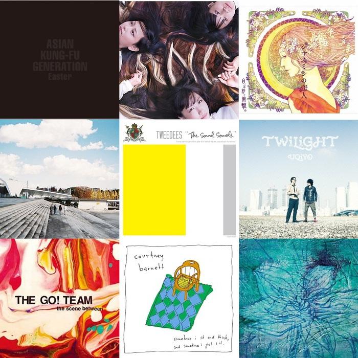 【今週の注目のリリース】アジカン、tricot、ハチゲキ、The SALOVERS、TWEEDEES、UQiYO、THE GO! TEAM、Courtney Barnett、百長の9タイトル