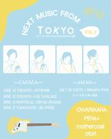 """カナダで開催されるライヴ・ツアー""""Next Music from TOKYO vol.7""""にオワリカラ、PENs+、mothercoat、otoriの出演決定。7/20には新代田FEVERで凱旋イベント開催"""