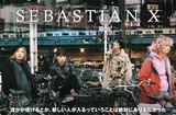 SEBASTIAN X、永原 真夏 (Vo)のインタビューを公開。バンドが辿り着いた境地といえる活動休止前ラスト作『こころ』を3/11リリース。Twitterプレゼント企画も