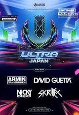 """世界最高峰EDMフェス""""ULTRA JAPAN 2015""""第1弾発表でSKRILLEX、David Guettaら4組が決定。昨年のアフター・ムービーも公開。第2次先行受付中"""
