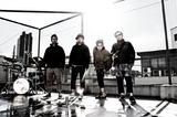若手ブルース・バンド MONSTER大陸、4月~6月にかけて先行配信シングル3部作リリース決定