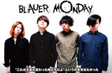 まっすぐな日本語詞とグッド・メロディで魅了するエモ・バンド、BLAUER MONDAYのインタビュー&動画メッセージ公開。新たなスタートをきる初の全国流通盤を4/22リリース