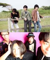 the pillows × 髭、7月に東京&名古屋で2マン・イベント開催決定