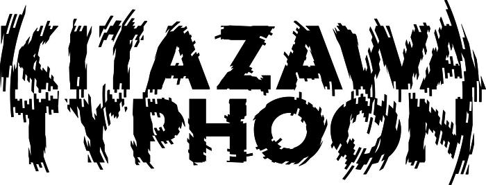 """下北沢サーキット・フェス""""KITAZAWA TYPHOON""""、第1弾ラインナップにコンテンポラリーな生活、SpecialThanks、Anny、モハメドら決定。""""街コン""""も同時開催"""