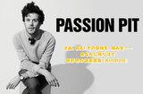 サマソニで来日するPASSION PITの特集を公開。純度の高いポップ・ソングで紡がれた極彩色の讃美歌集――3年振りとなる待望のニュー・アルバムを4/22リリース