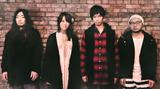 次世代シティ・ポップ pertorika、5/3に100枚限定/ライヴ会場限定CDリリース決定。廃盤作品から6曲+未発売の2曲を収録