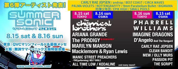 """SUMMER SONIC 2015""、第6弾ラインナップに9mm(東京)、androp、BEST COAST(東京)、PALMA VIOLETS、CIRCA WAVES、BIGMAMA(東京)ら決定。ソニマニにPerfume出演決定"