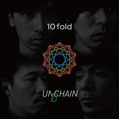 UNCHAIN_10fold_tujyo.jpeg