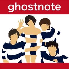 bokutokiminokoto_ghostnote.jpg