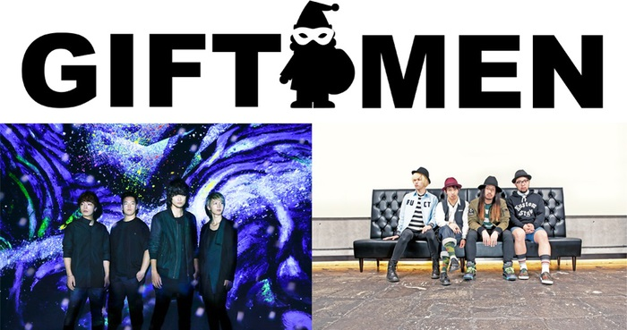 "MAGIC OF LiFE × Rhythmic Toy World、合同バンドGIFT MEN 結成。新プロジェクト""真夏のサンタクロース""を始動。会場限定で完全書き下ろしのスプリット盤のリリースも決定"