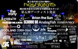 """星と音楽を繋ぐ岡山の野外フェス""""hoshioto'15""""、最終ラインナップに Brian the Sun、suzumoku、the irony、shuly to 104kzら決定。タイムテーブルも公開"""