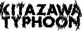"""下北沢のサーキット・フェス""""KITAZAWA TYPHOON 2015""""、第3弾アーティストにasobius、ARTIFACT OF INSTANT、BlieAN、STOROBOY、COUNTLOSTら11組が決定"""