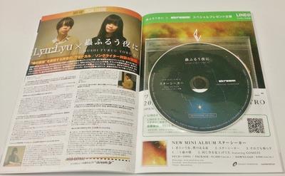 mfy_cd.jpg