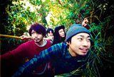 踊れるオルタナティヴ・レゲエ・バンド 音の旅crew、6/24に1stフル・アルバム『LION』をタワレコ限定盤としてリリース決定