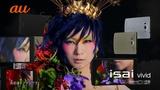 椎名林檎 出演/向井秀徳(ZAZEN BOYS)ナレーションによる、auスマホCMがオンエア開始。CMソングは椎名林檎の新曲「神様、仏様」