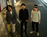 ピアノ3ピース・バンド Ryu Matsuyama、楽曲とグラフィックがシンクロした「Gently」のMV公開