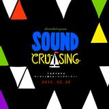 """Shimokitazawa SOUND CRUISING 2015""、第7弾ラインナップにフクザワ、奇妙礼太郎、音沙汰、惑星アブノーマル、WONDERVERら12組決定。最終タイムテーブルも公開"