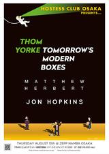 Thom Yorke、Matthew Herbert、Jon Hopkins、8/13にZepp Nambaにて一夜限りの特別公演開催決定