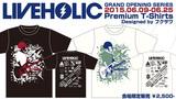 明日のKEYTALKより下北沢LIVEHOLICオープニング・パーティーがスタート。フクザワによる公式Tシャツ販売決定。出演全バンドのロゴ入り