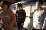 paionia、尾瀬松島(Dr)の脱退を発表